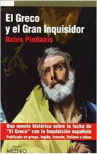 Picture of El Greco y el Gran inquisidor
