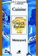 Image de Cuisine de Grèce