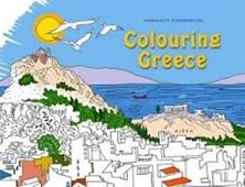 Picture of Colouring Greece