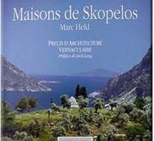 Εικόνα της Maisons de Skopelos