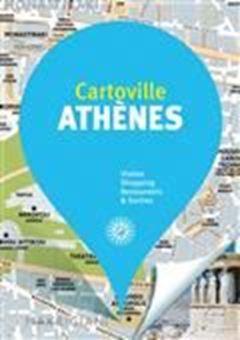 Image sur Athènes