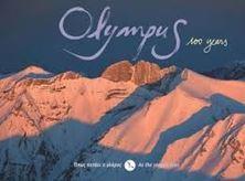 Εικόνα της Olympus 100 years