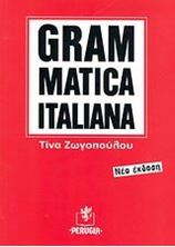 Picture of Grammatica Italiana