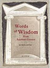 Εικόνα της Words of Wisdom from Ancient Greece (bilingual edition)