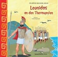 Picture of Leonidas an den Thermopylen