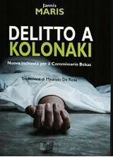 Picture of Delitto a Kolonaki