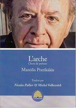 Picture of L'arche