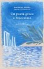Picture of Ghiorgos Seferis: Un poeta Greco a Stoccolma