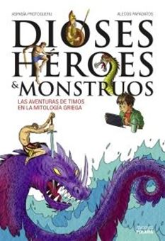 Dioses, Heroes & Monstruos