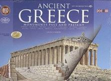 Picture of Ancient Greece past and present (with CD-ROM)