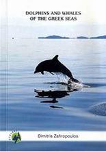 Εικόνα της Dolphins and Whales of the Greek Seas