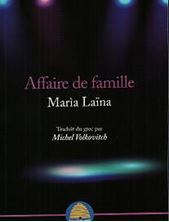 Picture of Affaire de famille