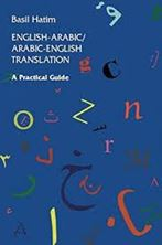 Picture of English-Arabic/Arabic-English Translation: A Practical Guide