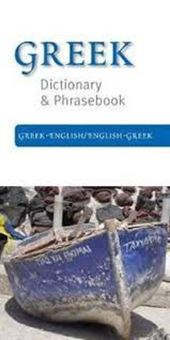 Greek-English / English-Greek Dictionary & Phrasebook