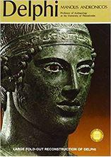 Εικόνα της Delphi
