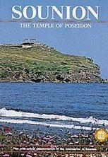 Εικόνα της Sounion Le Temple de Poseidon