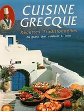 Picture of Cuisine grecque