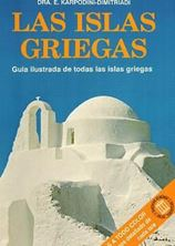 Picture of Las islas Griegas