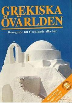 Grekiska Ovarlden (Σουηδικά)