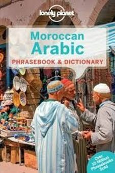 Picture of Lonely Planet Moroccan Arabic Phrasebook & Dictionary