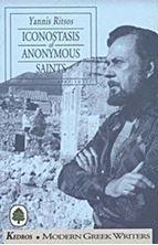 Picture of Iconostasis of Anonymous Saints, Part Three