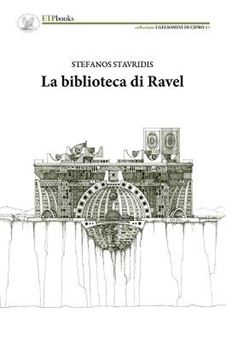 Picture of La Biblioteca di Ravel