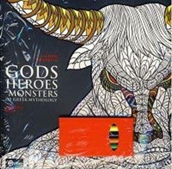 Θεοί, Ήρωες Και Τέρατα Της Ελληνικής Μυθολογίας (Αγγλικά)