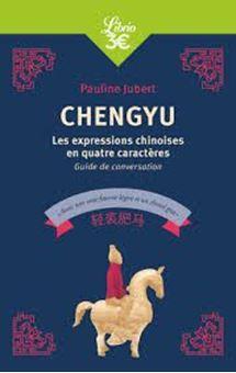 Chengyu - Les expressions chinoises en quatre caractères, guide de conversation
