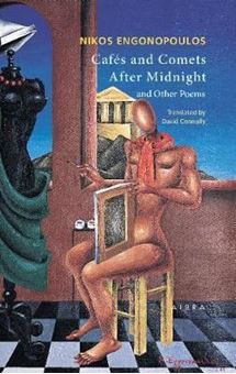 Cafés and Comets After Midnight and Other Poems