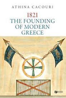 1821: The Founding of Modern Greece