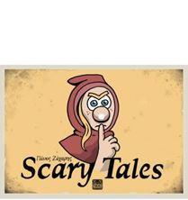 Εικόνα της Scary Tales