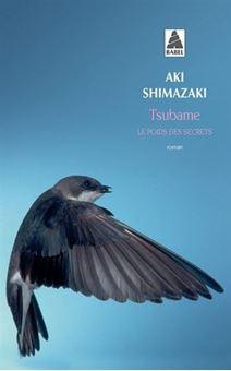 Picture of Le poids des secrets . Volume 3 Tsubame