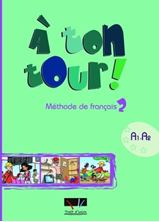 Εικόνα της A ton tour 2 Methode de Francais A1-A2