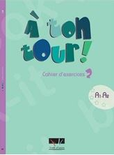 Picture of A ton tour 2 cahier d exercices A1-A2