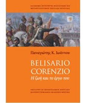 Belisario Corenzio Η ζωή και το έργο του