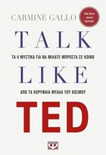 Picture of Talk like Ted