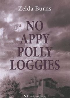 No Appypollyloggies