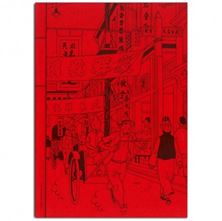 Picture of Note Book - Shanghai