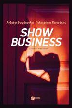 Image de Show Business