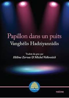 Picture of Papillon dans un puits