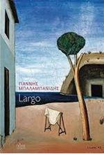 Εικόνα της Largo