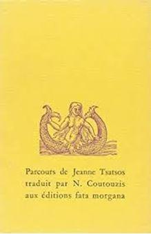 Parcours  (Edition bilingue français-grec)