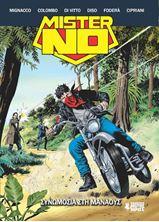 Εικόνα της Mister No: Συνωμοσία Στη Μανάους
