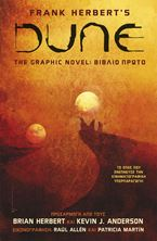 Picture of DUNE, The Graphic Novel: Βιβλίο Πρώτο