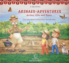 Picture of Archaeo-Adventures Arthur, Ellie and Nana