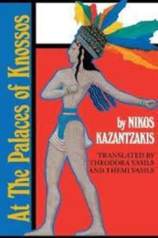 At Palaces Of Knossos