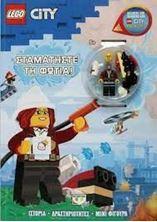 Εικόνα της LEGO CITY: Σταματήστε τη φωτιά!