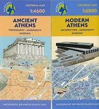 Εικόνα της Ancient/ Modern Athens Cultural Maps