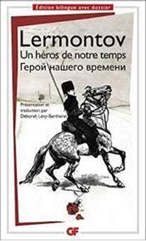 Un héros de notre temps. Edition bilingue français-russe