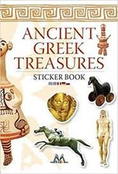 Picture of Ancient Greek Treasures: Sticker Book